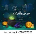 vector halloween sale poster... | Shutterstock .eps vector #728673529