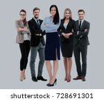 group of smiling business... | Shutterstock . vector #728691301