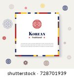 Korean Traditional Frame Desig...