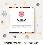 korean traditional frame design....