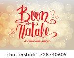 Buon Natale E Felice Anno Nuov...