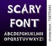 hand drawn alphabet. scary font ... | Shutterstock .eps vector #728751661