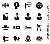 16 vector icon set   team  bulb ... | Shutterstock .eps vector #728770291