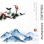 pine tree  sakura  two birds... | Shutterstock .eps vector #728797801