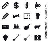 16 vector icon set   pencil ... | Shutterstock .eps vector #728806474