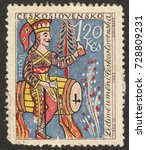 moscow  russia   circa october  ...   Shutterstock . vector #728809231