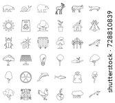 solar battery icons set....   Shutterstock .eps vector #728810839