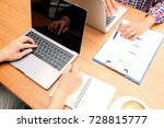 work together with laptop and... | Shutterstock . vector #728815777