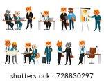 boss executive business cat... | Shutterstock .eps vector #728830297