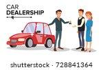 professional car dealer vector. ... | Shutterstock .eps vector #728841364