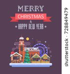 christmas wishing card with... | Shutterstock . vector #728849479