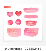 set of hand drawn watercolor... | Shutterstock .eps vector #728862469