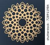 laser cutting mandala. golden... | Shutterstock .eps vector #728911984