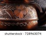 the vintage turkish teapot on... | Shutterstock . vector #728963074