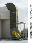 Small photo of Air duct and ventilation system of modern building
