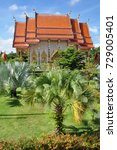 Small photo of Buddha Temple in the Kingdom of Thailand
