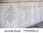 London, 28th September 2017:-New Scotland Yard, headquarters of the Metropolitan Police Force - stock photo