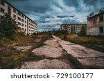 Abandoned Ghost Town Skrunda ...
