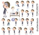 set of various poses of beauty... | Shutterstock .eps vector #729135079