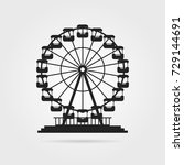 black ferris wheel with shadow | Shutterstock . vector #729144691
