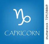 capricorn zodiac sign icon....