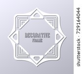 art deco ornamental vintage... | Shutterstock .eps vector #729164044