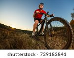 wide angle view of a cyclist... | Shutterstock . vector #729183841