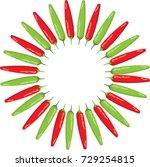 chili icon | Shutterstock .eps vector #729254815