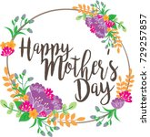 mother's day greeting | Shutterstock .eps vector #729257857