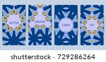 cards with geometric  ethnic... | Shutterstock .eps vector #729286264