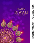 happy diwali festival card with ... | Shutterstock .eps vector #729307435