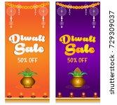 creative sale banner or sale... | Shutterstock .eps vector #729309037