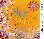 new summer   zentangle inspired ...   Shutterstock .eps vector #729311551