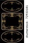 vector set of ancient elegant... | Shutterstock .eps vector #72933181