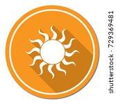 sun stylized image icon. vector ...   Shutterstock .eps vector #729369481