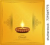 abstract happy diwali background | Shutterstock .eps vector #729369775