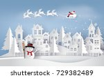 merry christmas and happy new... | Shutterstock .eps vector #729382489