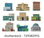 different city public buildings ... | Shutterstock .eps vector #729382951