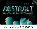 geometric font with color...   Shutterstock .eps vector #729394924