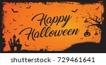 horizontal happy halloween... | Shutterstock .eps vector #729461641