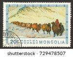 moscow  russia   circa october  ...   Shutterstock . vector #729478507