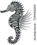 logo seahorse | Shutterstock .eps vector #729496045