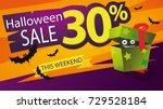 halloween sale background.... | Shutterstock .eps vector #729528184