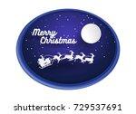 art paper design santa claus... | Shutterstock .eps vector #729537691
