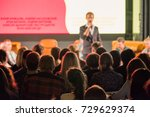 audience listens to the...   Shutterstock . vector #729629374