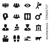 16 vector icon set   team ... | Shutterstock .eps vector #729631717