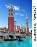Las Vegas  Nv   Mar 4  ...