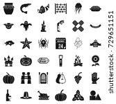 autumn celebration icons set.... | Shutterstock . vector #729651151