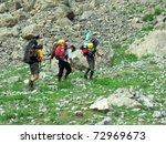 trekking | Shutterstock . vector #72969673
