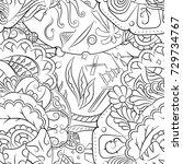 seamless mehndi vector pattern. ...   Shutterstock .eps vector #729734767
